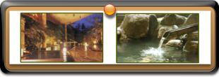 温泉宿人気ランキングのイメージ
